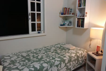 Privative dorm with shared bathroom. - Foz do Iguaçu - Casa
