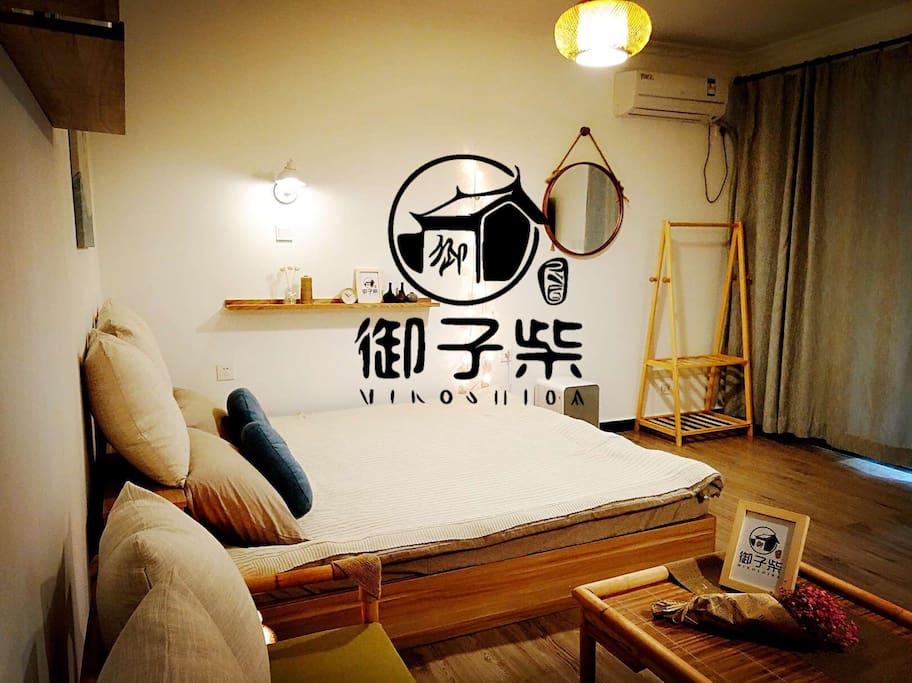 房间是房主精心设计,为您提供家一般的感受。