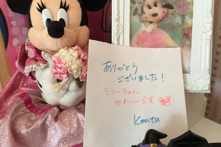 ❤Minnie room❤子供は無料でーす‼️キュートにOpen❤️ - Appartement