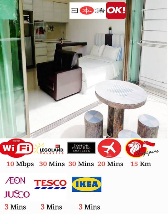 3 minutes to ikea tesco aeon jusco malaysia wohnungen zur miete in johor bahru johor malaysia. Black Bedroom Furniture Sets. Home Design Ideas