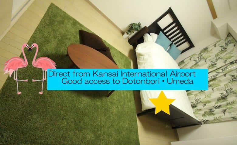 Dirct to Namba☆Dotonbori &Airort !!Dotonbori☆彡#9 - Nishinari-ku, Ōsaka-shi - Wohnung