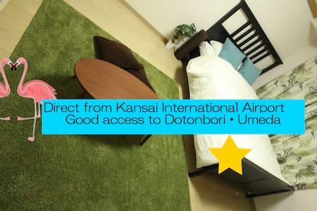 Dirct to Namba☆Dotonbori &Airort !!Dotonbori☆彡#9 - Nishinari-ku, Ōsaka-shi - Leilighet