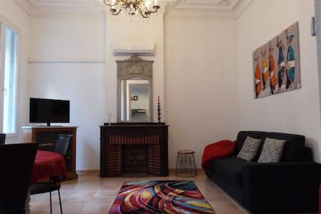 """Le Jardin de Saint Just"" - Narbonne - Appartement"