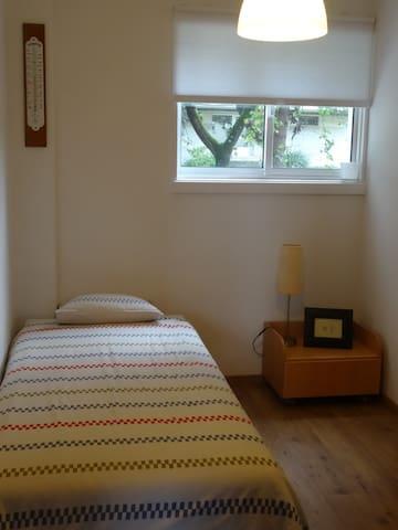 Quarto com casa de banho privativa - Alfragide - Appartamento