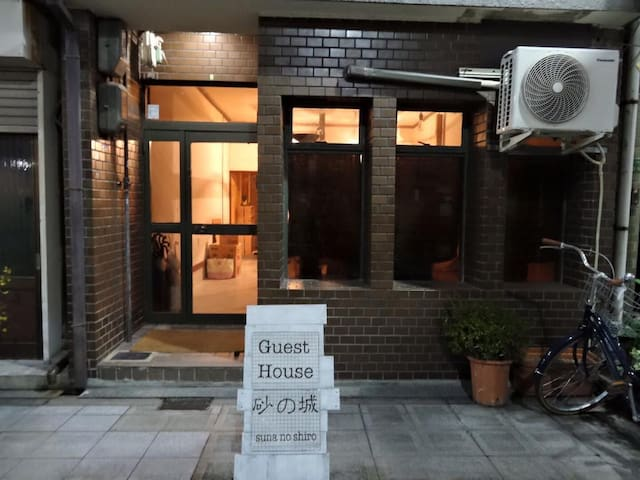 GuestHouse Suna No Shiro / MIX DORM - Ōsaka-shi - House