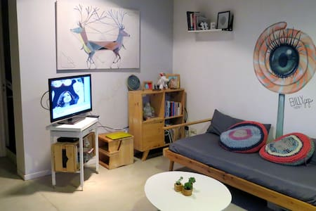 Modern and artistic apartment in Chacarita - Buenos Aires - Apartment