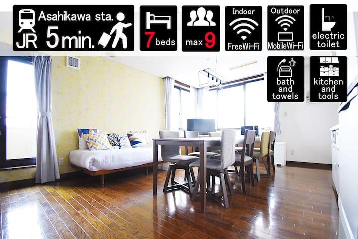 [902]5mins[Asahikawa]station!Pocket Wifi!