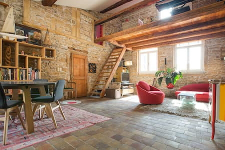 Cosy Apartment Near Place Des Terreaux - ลียง - อพาร์ทเมนท์
