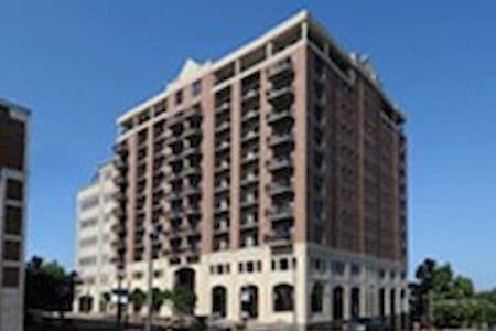 Downtown Tallahassee Condominium - Tallahassee