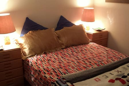 Comfy room, great location, $49nght - Middle Swan - Bed & Breakfast