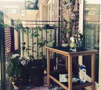 Lyst værelse med altan København NV - København - Apartment