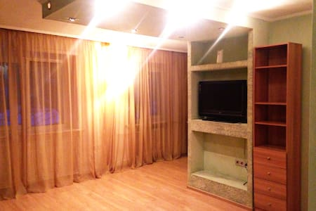 Уютная квартира-студия в центре - Новокузнецк - Lägenhet