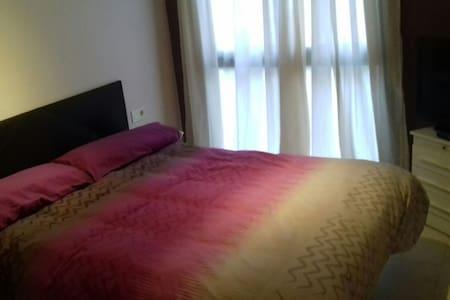 Apartamento bien ubicado - 塔拉戈纳 - 公寓