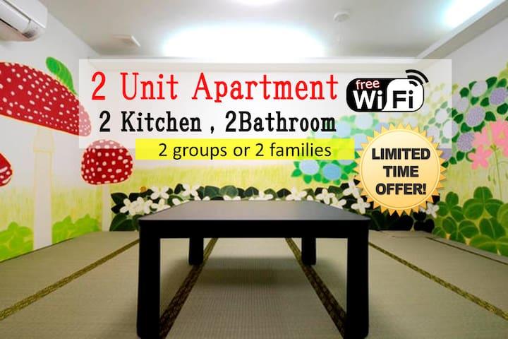 New|5min Itabashi Sta|2 unit APT|MAX7|Free WiFi - Itabashi-ku - Appartement