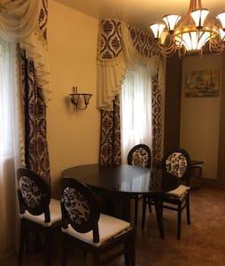 Комфортабельное жилье в Сочи - Sochi