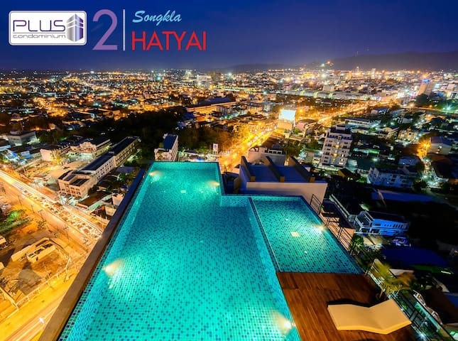 Plus Condo 2 (24th floor Lake view) - Hatyai - Leilighet