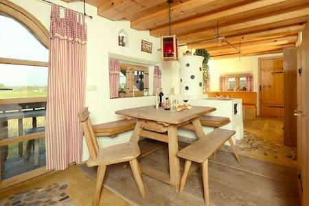 Hagerhof Ferienwohnung Brennerei - Eggstätt