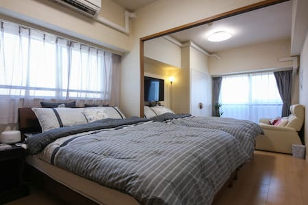 New! Minowa Subway Sta.5min Free Portable WiFi - Arakawa-ku - Bed & Breakfast