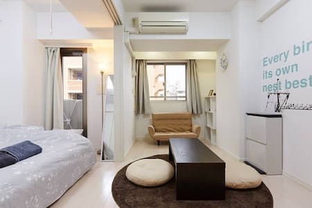 Cosy Relaxing Convenient Place Stay as your house - Taito - Lejlighed