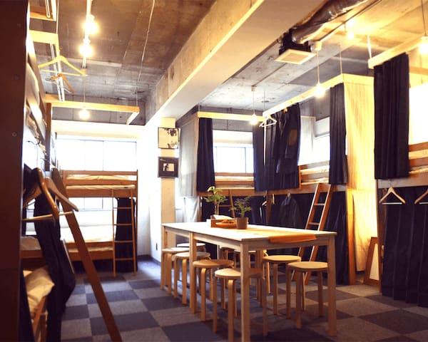 Cozy place in Kawasaki - Asao Ward, Kawasaki - Apartamento