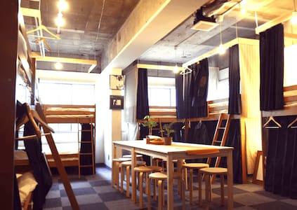 Cozy place in Kawasaki - Leilighet
