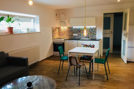 Przytulny apartament Cozy  apartment