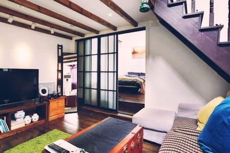 (舊車庫改裝的住宅小屋)前法租界太原路 陽光充沛的小房子 - Shanghai
