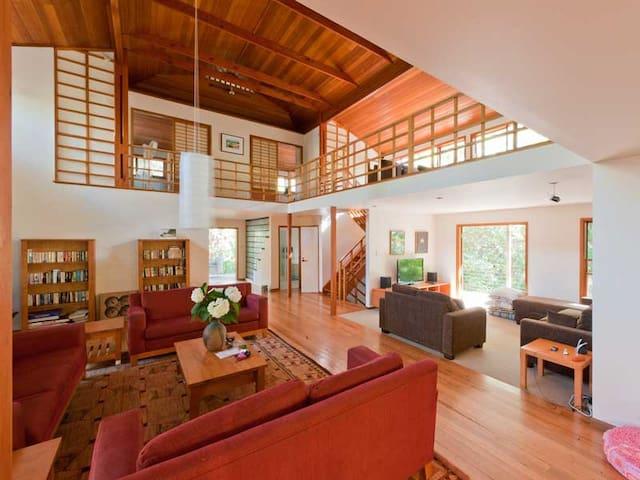 The Treehouse - Pearl Beach - Pearl Beach - Casa