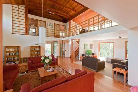 The Treehouse - Pearl Beach - Pearl Beach - Talo