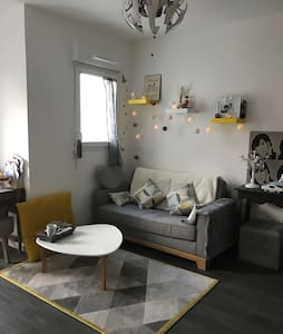 APPARTEMENT COCOONING A BEAUREGARD - เรนเนอส์