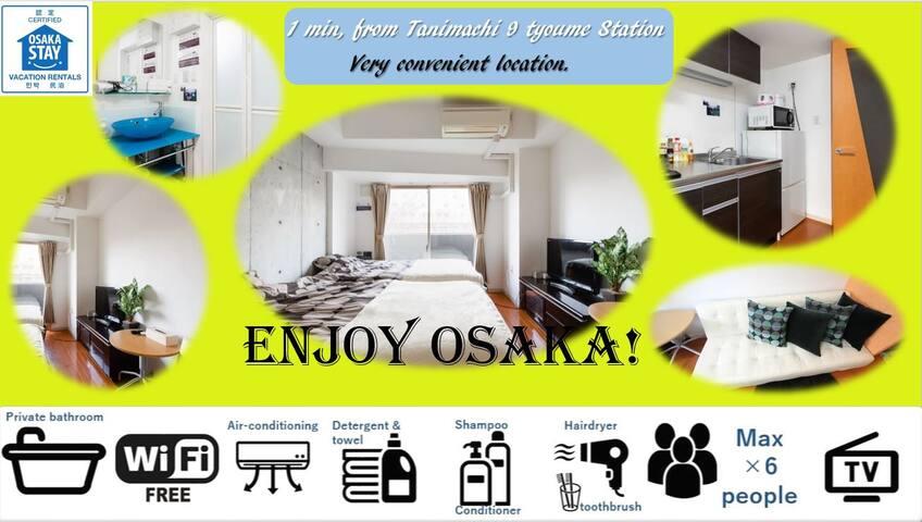 駅まで1分 direct from KIX 日本橋、難波、道頓堀まで、歩いてすぐ。大阪の観光の中心地