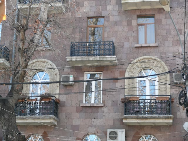 Cozy apartment by the Opera House - Yerevan - Flat