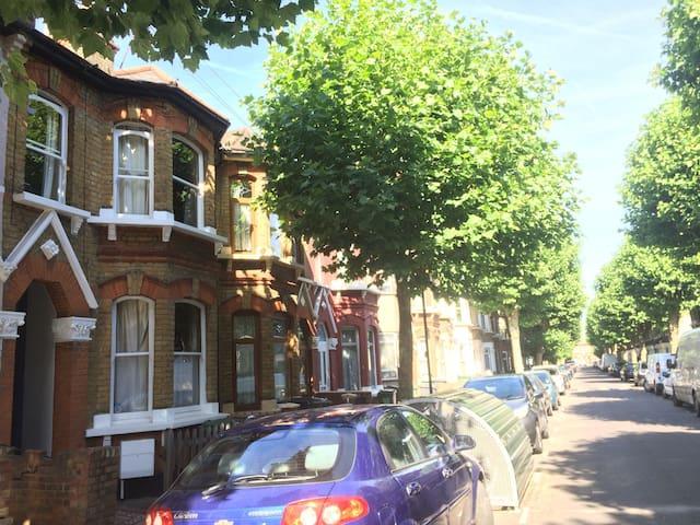 Lovely room in East London family home