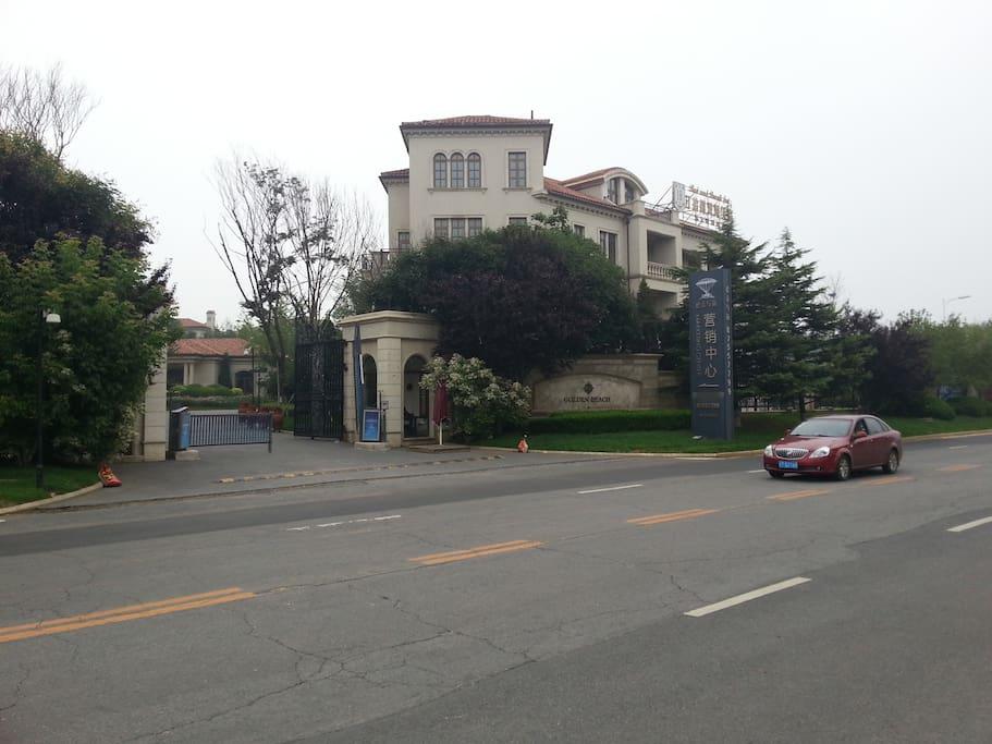别墅区入口