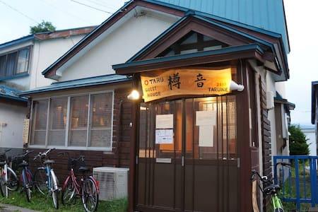 OTARU GUEST HOUSE TARUNEWi-Fi無料 駐車場 有り小樽ゲストハウス樽音