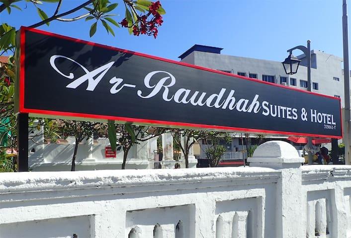 Ar-Raudhah Suites & Hotel - Georgetown - Apartamento