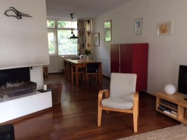 Comfortabel huis in Arnhem - Arnhem - House