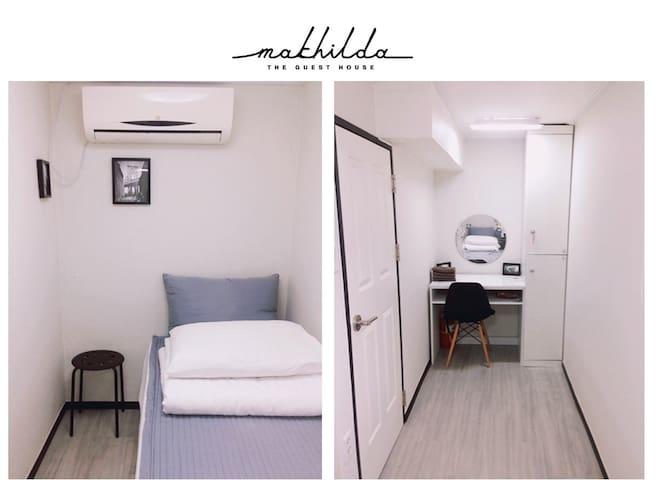 Guest House Mathilda - SingleSpecialBed(No.6 Room) - Gangnam-gu - Maison