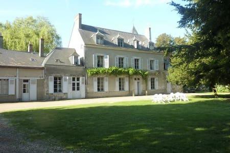 Château de Marchenoir - Marchenoir - 一軒家