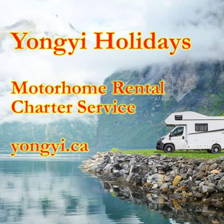 RV / Motorhome for Rent Class C Sleeps 5, Seats 7
