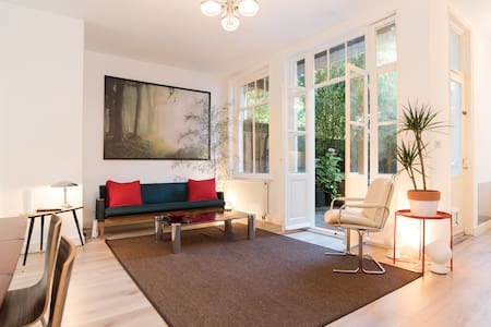 ★ Private Jungle in trendy Old West Amsterdam ★