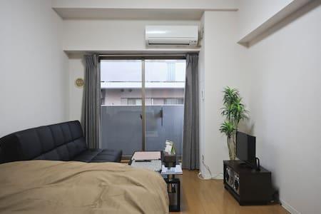 東京 浜松町・大門 羽毛布団で快適な部屋4名まで Wi-Fi有  - Minato-ku - Apartment