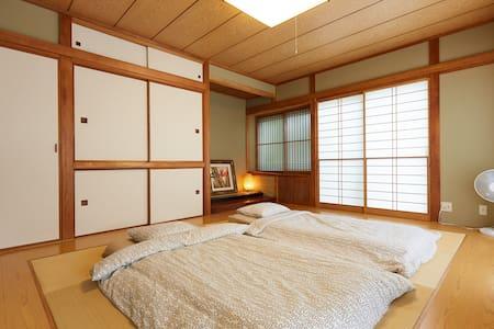 """HillTopVilla """"Modern Zen"""" Spacious Japanese Room - Kamakura"""