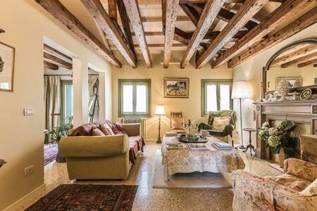 Petalo charming luxury flat in Dorsoduro - Venice