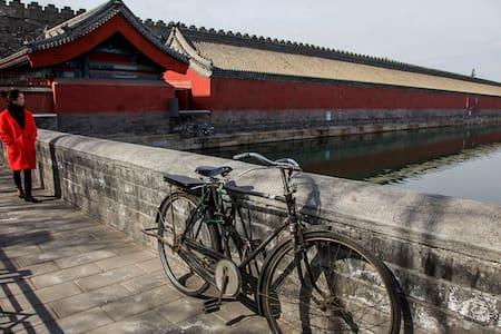 【特惠】故宫旁四合院-Near The Forbidden City - Beijing - Loft
