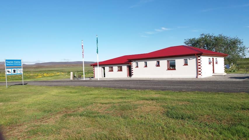 Highland Northern Lights 2 - Grimstunga Guesthouse