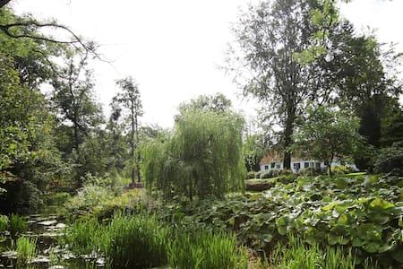 Moderne lejlighed i i smuk natur - Sommersted - Lejlighedskompleks