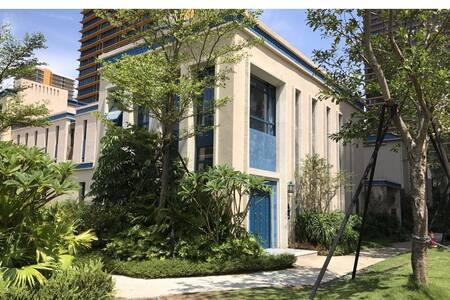 双月湾万科-别墅式洋房LOFT-三房一厅-带私家小院-聚会天堂