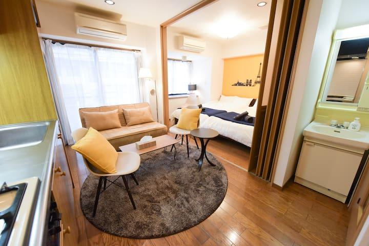 NEW OPEN!! 3min from JR Otsuka sta. Up to 6ppl ;) - Toshima-ku - Apartament