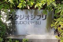 スタジオ ジブリ StudioGHIBLI
